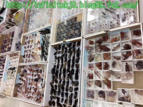 mineralsshow.jpg