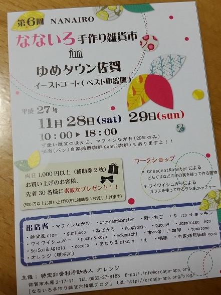 20151124_093308.jpg
