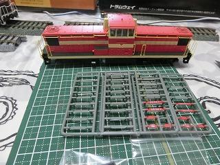 箱から出した「神奈川臨海鉄道DD561」