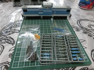 箱から出した「京葉臨海鉄道KD55」