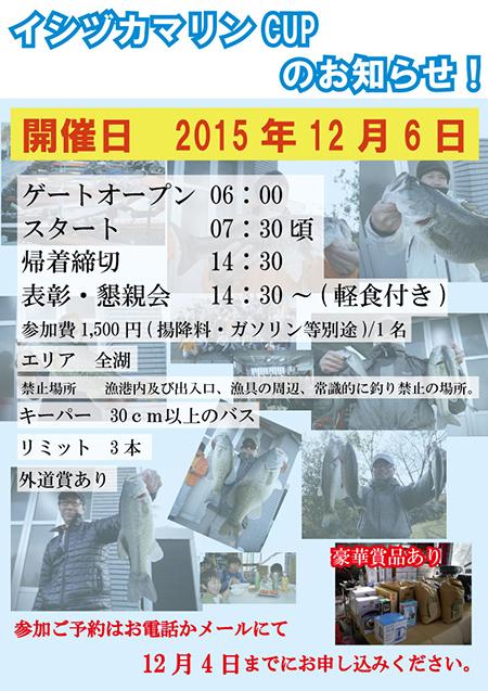 20151205-a.jpg