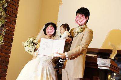 2015結婚式9