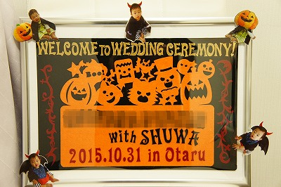 2015結婚式18