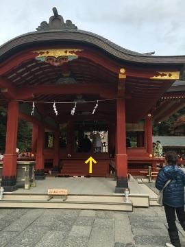 鎌倉、東京、横浜2