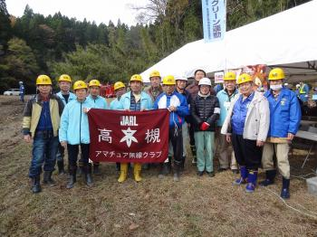 20151129防災訓練5