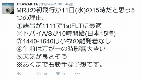 20151109TW001.png