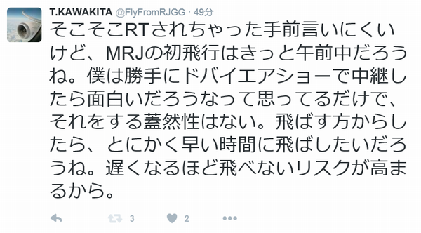 20151109TW002.png
