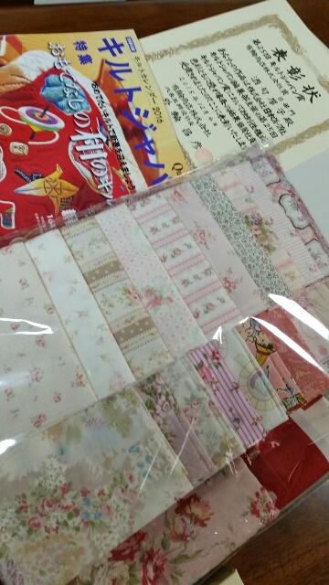 moblog_24751d5f.jpg