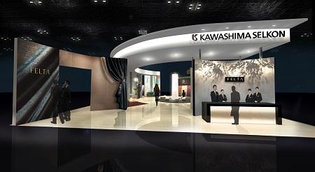 kawashima2015最新情報