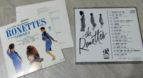ronetts2015 (20)