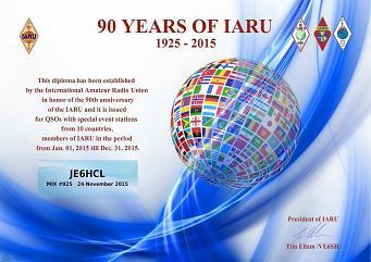 IARU40.jpg