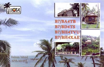 b7ba4tb40.jpg