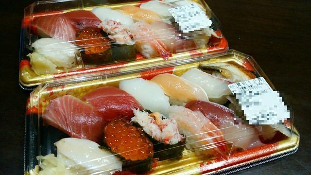 ま 寿司 持ち帰り は