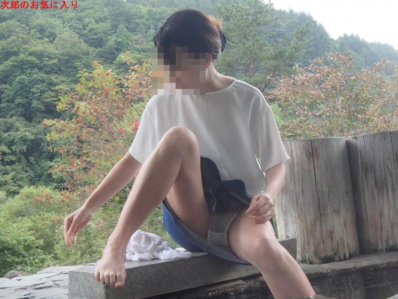 nakao 156