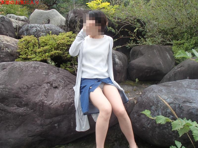 nakao 186