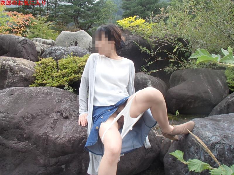 nakao 194