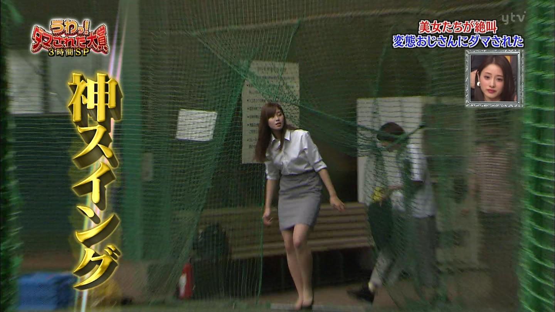 パンツ見る稲村亜美2