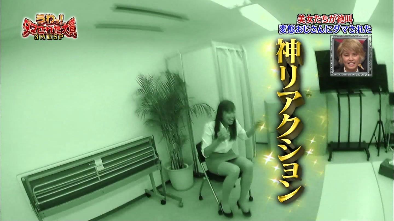 パンツ見る稲村亜美19