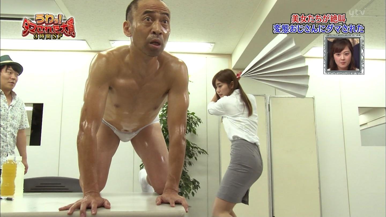 パンツ見る稲村亜美22