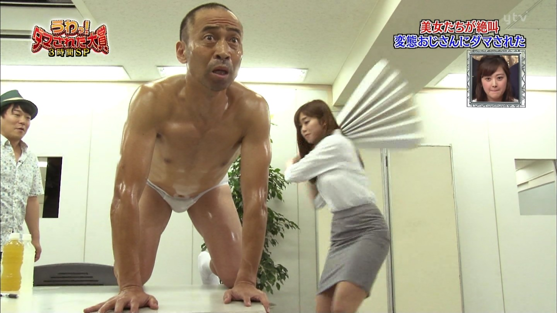 パンツ見る稲村亜美23