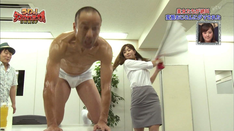 パンツ見る稲村亜美25