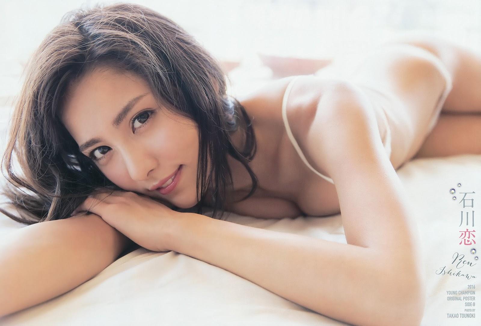 石川恋の夏12