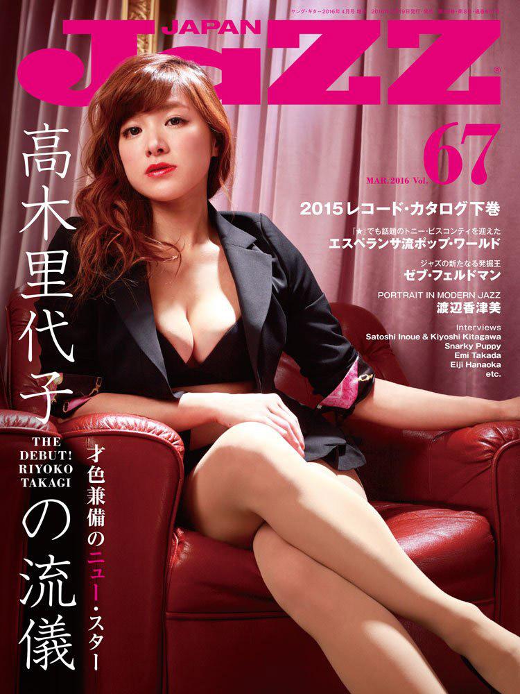 エロピアニスト高木里代子8