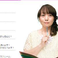 秋山博子アナ
