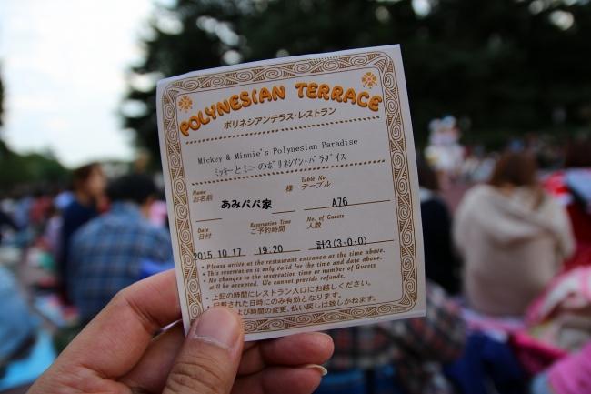 記念日 (2)
