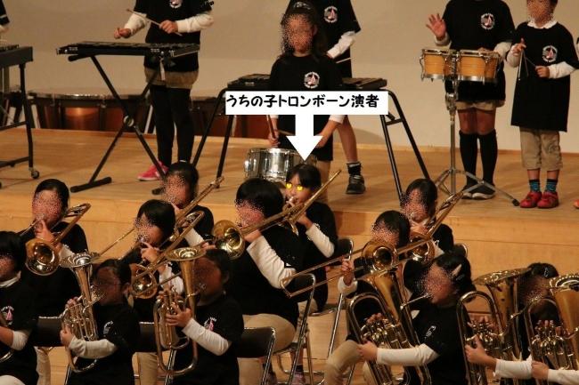 吹部 (2)