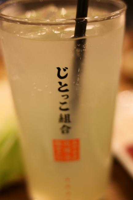 飲み会 (12)