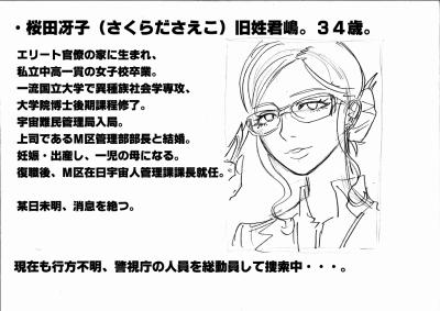 s-変身ヒーロー物1