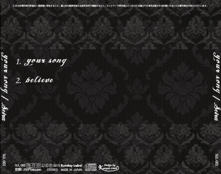 Seira 3rd CD your song 裏面