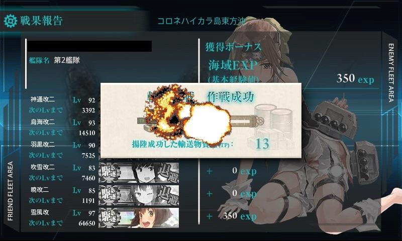 2015aki-e3-1.jpg