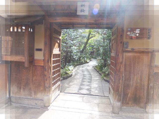 京都御所の旅6