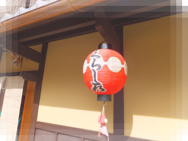 京都御所の旅3