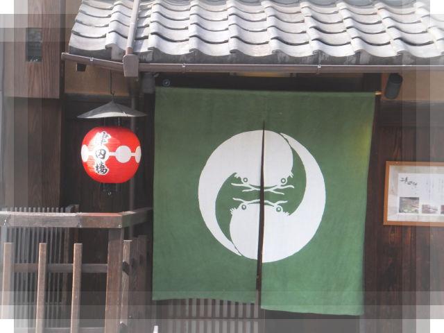 京都御所の旅1