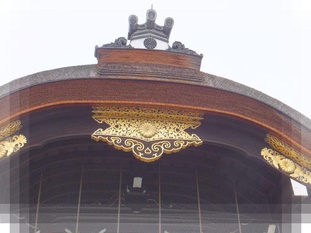 京都御所の旅12