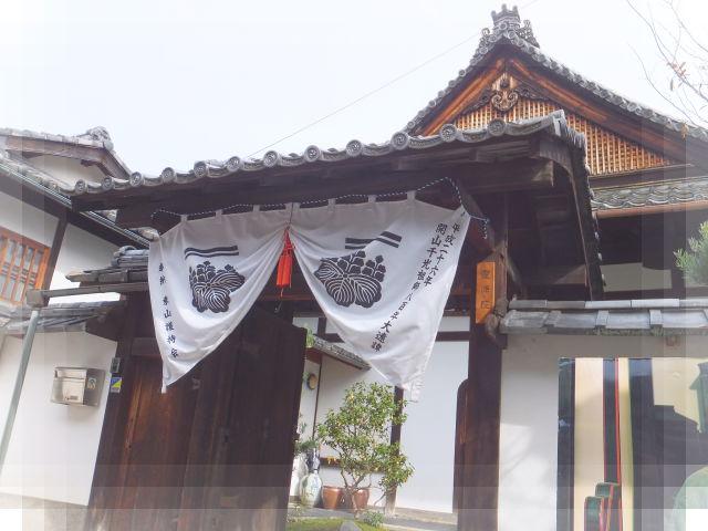 京都御所の旅9