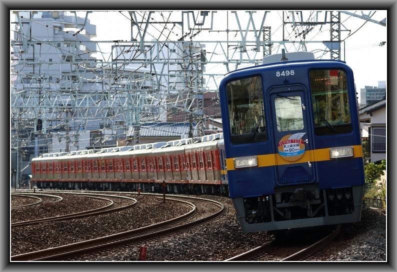 s-IMG_2254.jpg