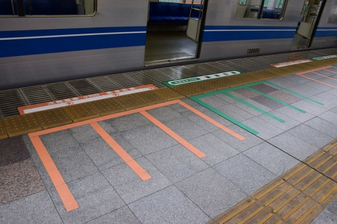 japan queue