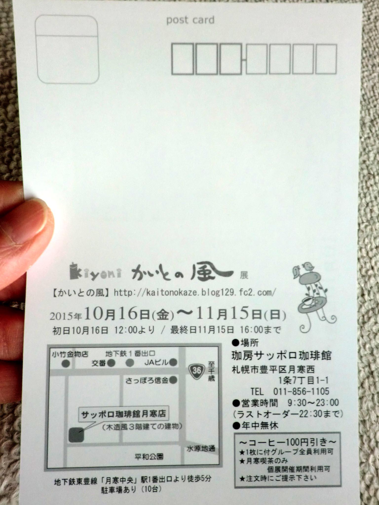 CIMG5360.jpg