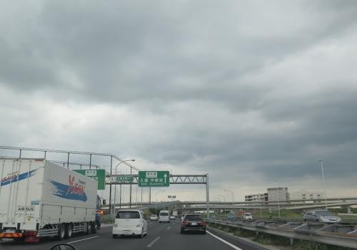 東北道 圏央道