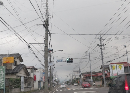 栃木 楡木町