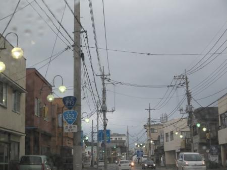 栃木 鹿沼 街灯