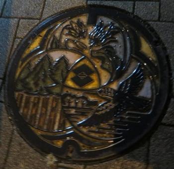 栃木日光市今市 マンホール