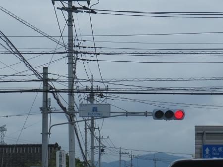 栃木県日光市付近 轟