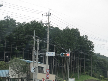 栃木県 天頂