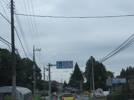 栃木県 道の駅『やいた』