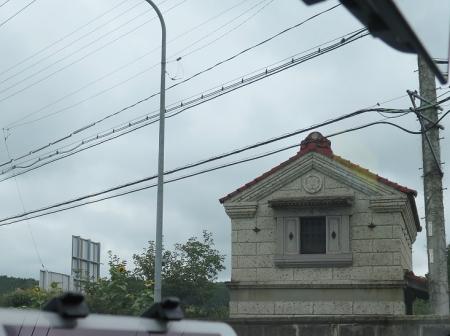 栃木県 石の蔵